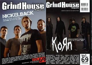 GrindHouse Magazine vol. 69