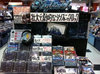 """""""Imaginaerum"""" 東京 新宿 Tower Records"""