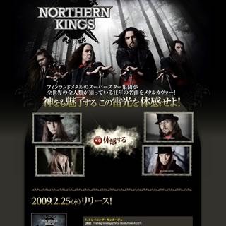 ノーザン・キングス 『リスローンド』 ワーナーミュージック・ジャパン
